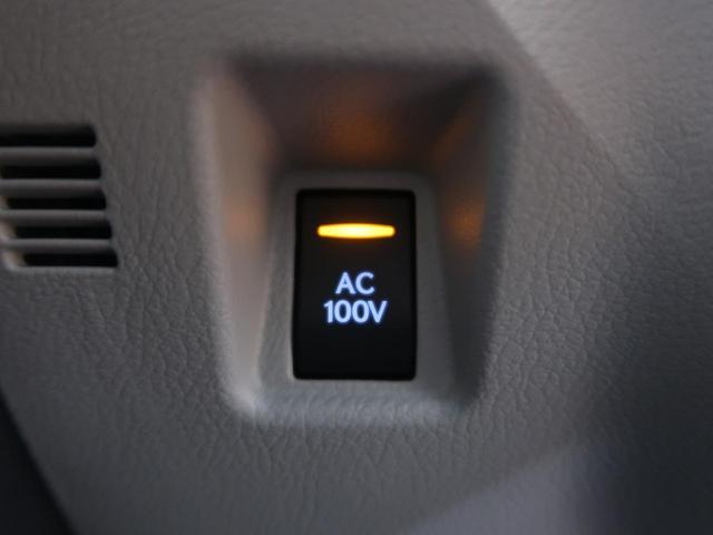 「レクサス」「RX」「SUV・クロカン」「石川県」の中古車49