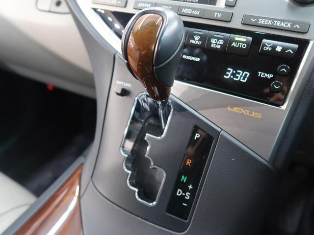「レクサス」「RX」「SUV・クロカン」「石川県」の中古車56