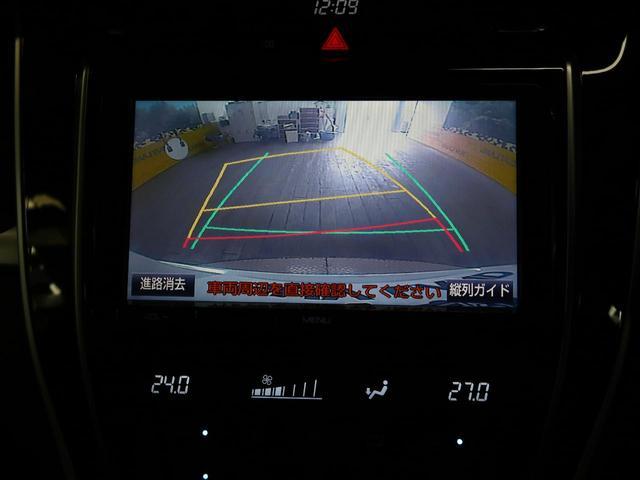 「トヨタ」「ハリアー」「SUV・クロカン」「兵庫県」の中古車4