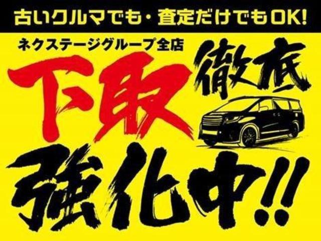 「トヨタ」「ハリアー」「SUV・クロカン」「兵庫県」の中古車50