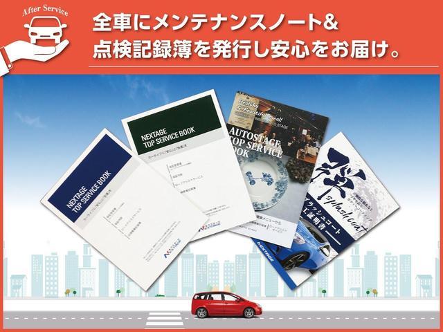 「トヨタ」「ハリアー」「SUV・クロカン」「兵庫県」の中古車52