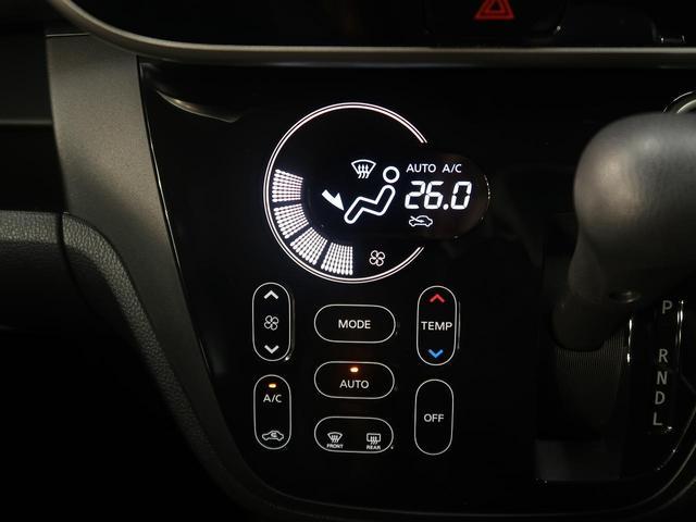 便利で快適なオートエアコンを装備しています!!