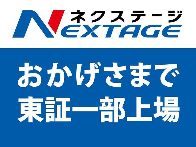 「トヨタ」「ハリアー」「SUV・クロカン」「石川県」の中古車63