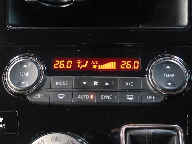 「三菱」「デリカD:5」「ミニバン・ワンボックス」「石川県」の中古車50