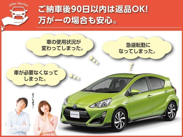 「日産」「エクストレイル」「SUV・クロカン」「石川県」の中古車61
