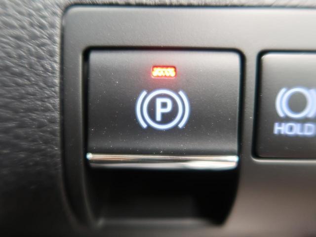 プレミアム スタイルノアール 登録済未使用車 プリクラッシュ(7枚目)