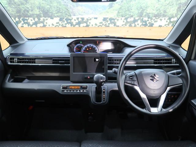 R1年式ワゴンR ハイブリッドFX リミテッド が入庫しました!!今回は【デュアルブレーキサポート】【スマートキー】【4WD】のついたオススメの1台となっております☆
