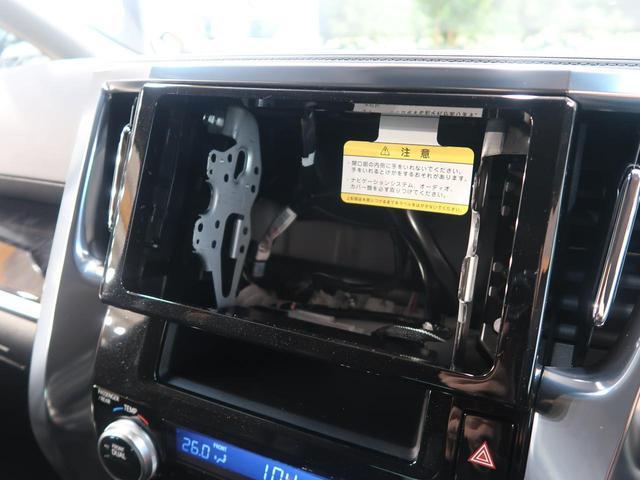2.5S 登録済み未使用車 セーフティセンス サンルーフ(3枚目)