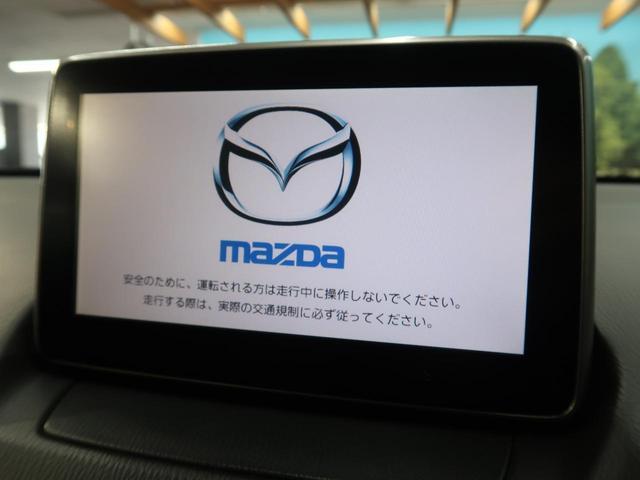 「マツダ」「デミオ」「コンパクトカー」「石川県」の中古車3
