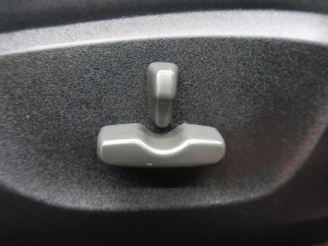 「スバル」「フォレスター」「SUV・クロカン」「石川県」の中古車6