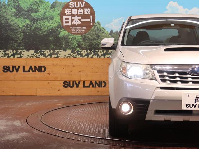 「スバル」「フォレスター」「SUV・クロカン」「石川県」の中古車21