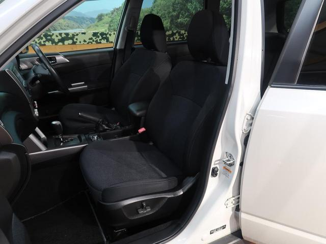 「スバル」「フォレスター」「SUV・クロカン」「石川県」の中古車30
