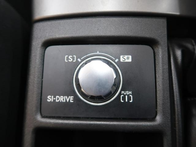 「スバル」「フォレスター」「SUV・クロカン」「石川県」の中古車47