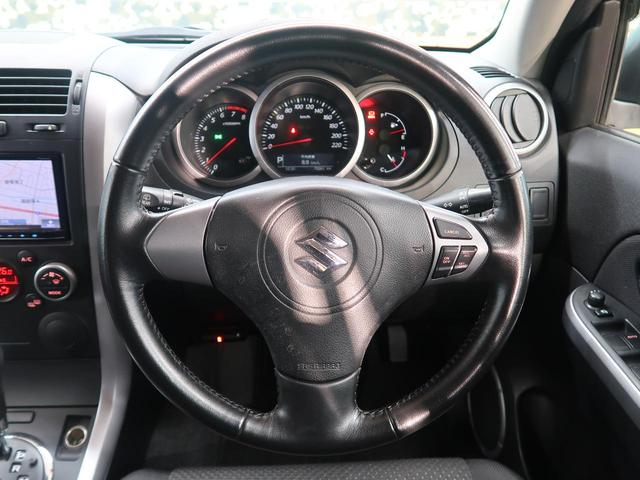 XG 4WD SDナビ フルセグ クルコン オートライト(31枚目)