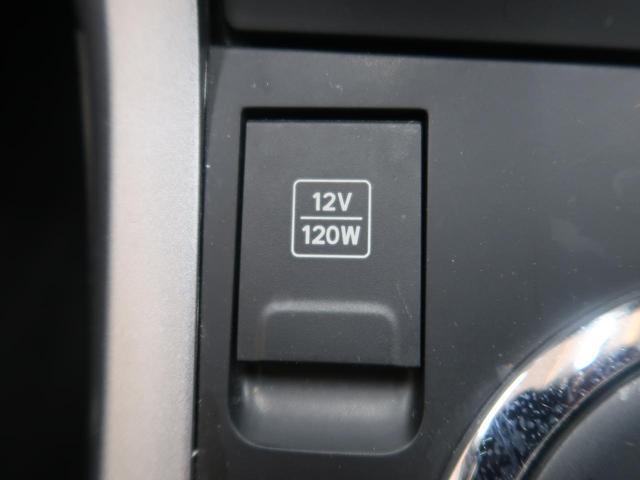 XG 4WD SDナビ フルセグ クルコン オートライト(44枚目)
