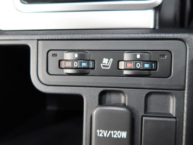 【前席両側シートヒーター&シートエアコン】寒い冬でも暑い夏でも快適にお過ごしいただけます。