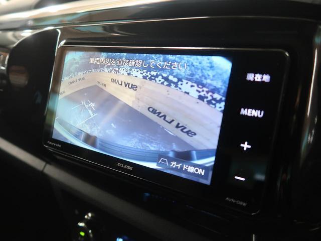 Z 衝突被害軽減装置 4WD SDナビ フルセグ バックカメラ クルコン LEDヘッド&フォグ(4枚目)