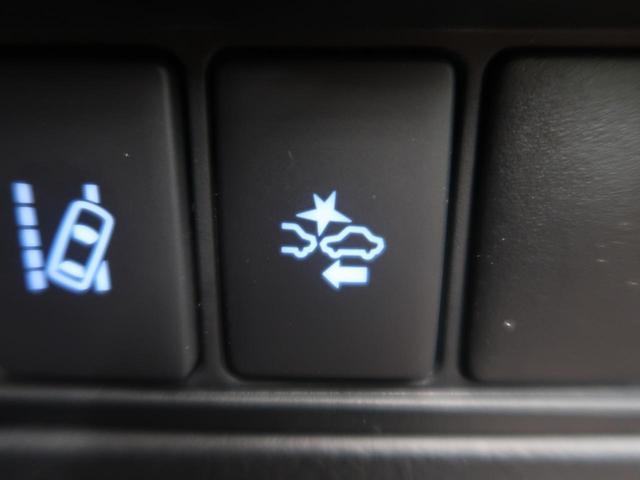 Z 衝突被害軽減装置 4WD SDナビ フルセグ バックカメラ クルコン LEDヘッド&フォグ(36枚目)
