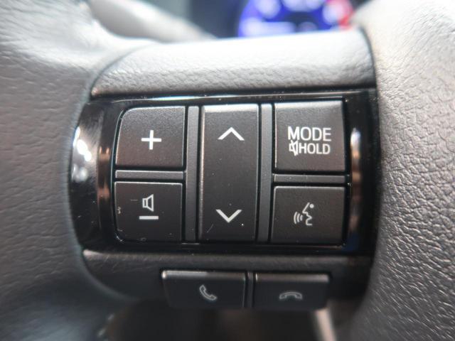 Z 衝突被害軽減装置 4WD SDナビ フルセグ バックカメラ クルコン LEDヘッド&フォグ(43枚目)