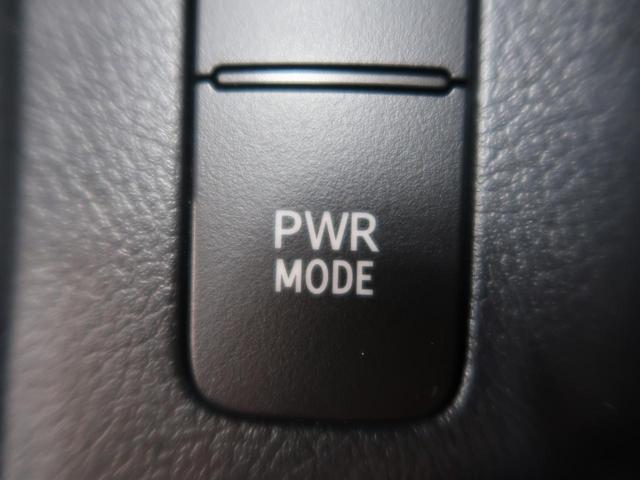 Z 衝突被害軽減装置 4WD SDナビ フルセグ バックカメラ クルコン LEDヘッド&フォグ(44枚目)