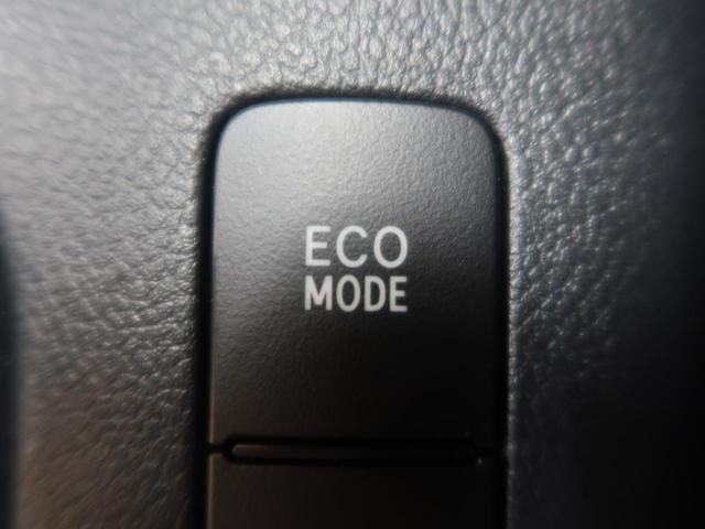 Z 衝突被害軽減装置 4WD SDナビ フルセグ バックカメラ クルコン LEDヘッド&フォグ(45枚目)