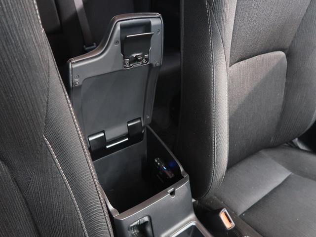 Z 衝突被害軽減装置 4WD SDナビ フルセグ バックカメラ クルコン LEDヘッド&フォグ(46枚目)