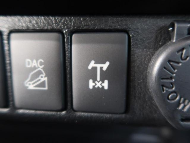 Z 衝突被害軽減装置 4WD SDナビ フルセグ バックカメラ クルコン LEDヘッド&フォグ(50枚目)