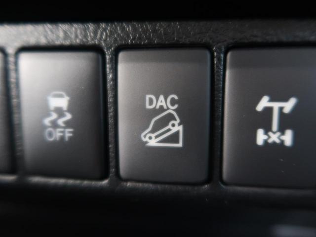 Z 衝突被害軽減装置 4WD SDナビ フルセグ バックカメラ クルコン LEDヘッド&フォグ(51枚目)