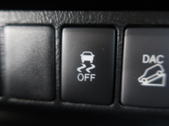 Z 衝突被害軽減装置 4WD SDナビ フルセグ バックカメラ クルコン LEDヘッド&フォグ(52枚目)