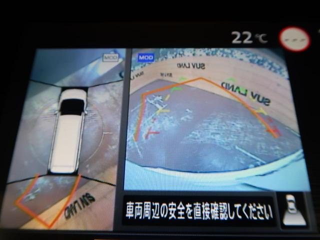 ★【全方位カメラ】上から見下ろしたような視点で車の周囲を確認することができます☆縦列駐車や幅寄せ等でも活躍すること間違いなし!!