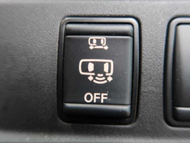 ★【ハンズフリードア】ドアの下にある赤外線センサーで感知しドアを開ける機能になります☆両手がふさがっている時にとても便利です♪