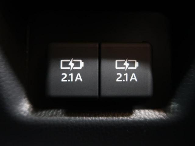 X 純正ディスプレイオーディオ バックカメラ セーフティセンス 純正17AW クリアランスソナー(22枚目)