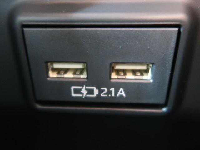 X 純正ディスプレイオーディオ バックカメラ セーフティセンス 純正17AW クリアランスソナー(27枚目)