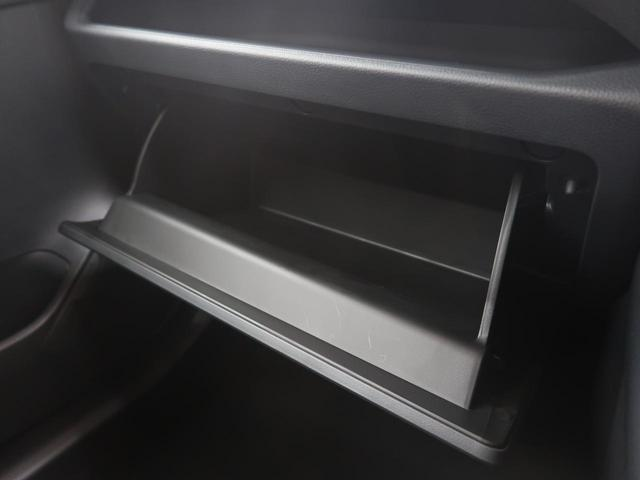 X 純正ディスプレイオーディオ バックカメラ セーフティセンス 純正17AW クリアランスソナー(39枚目)