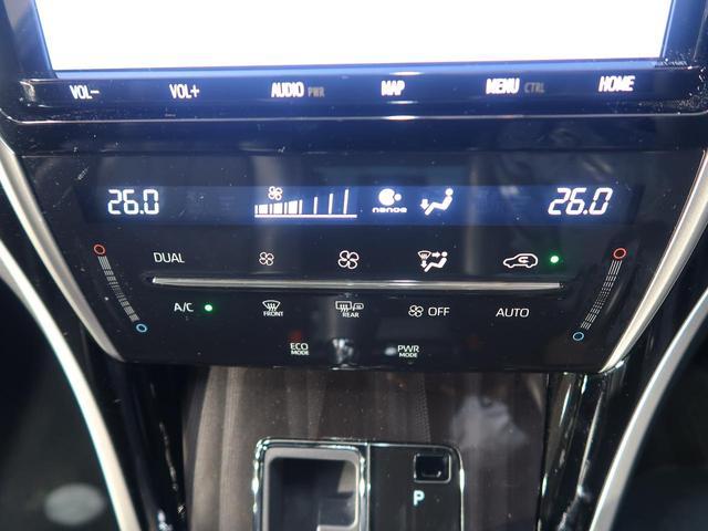プレミアム 純正9型ナビ バックモニター フルセグ セーフティセンス LEDヘッド&フォグ 電動リアゲート レーダークルーズ レーンアシスト クリアランスソナー パワーシート アイドリング(54枚目)