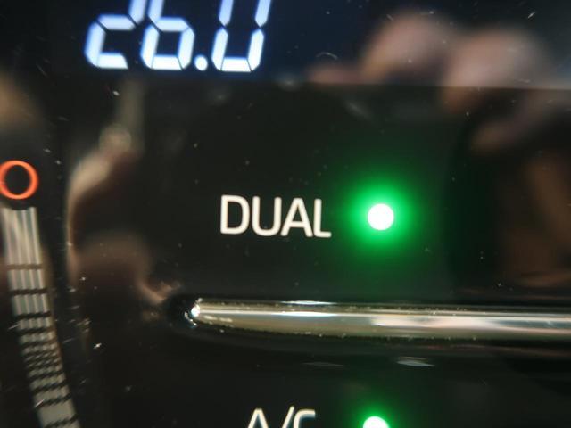 プレミアム 純正9型ナビ バックモニター フルセグ セーフティセンス LEDヘッド&フォグ 電動リアゲート レーダークルーズ レーンアシスト クリアランスソナー パワーシート アイドリング(55枚目)
