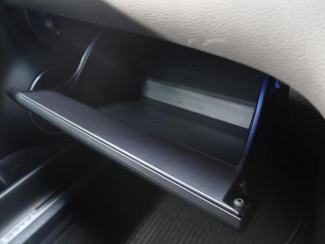 プレミアム 純正9型ナビ バックモニター フルセグ セーフティセンス LEDヘッド&フォグ 電動リアゲート レーダークルーズ レーンアシスト クリアランスソナー パワーシート アイドリング(59枚目)