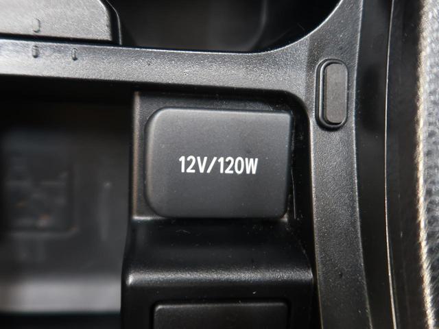 プレミアム 純正9型ナビ バックモニター フルセグ セーフティセンス LEDヘッド&フォグ 電動リアゲート レーダークルーズ レーンアシスト クリアランスソナー パワーシート アイドリング(60枚目)