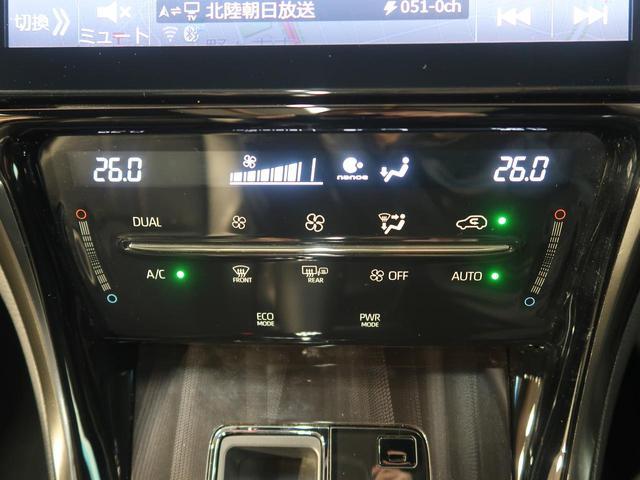 プレミアム サンルーフ 10型BIG-X クリアランスソナー プリクラッシュ レーダークルーズ USB端子 電動リアゲート LEDヘッド シーケンシャルターンランプ オートマチックハイビーム(50枚目)