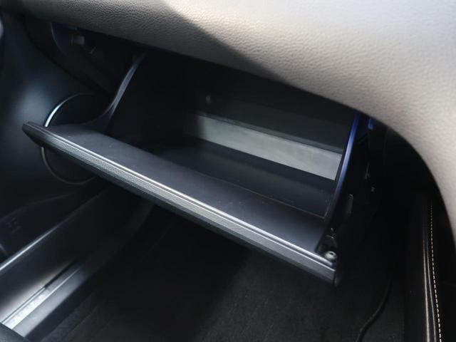プレミアム サンルーフ 10型BIG-X クリアランスソナー プリクラッシュ レーダークルーズ USB端子 電動リアゲート LEDヘッド シーケンシャルターンランプ オートマチックハイビーム(57枚目)