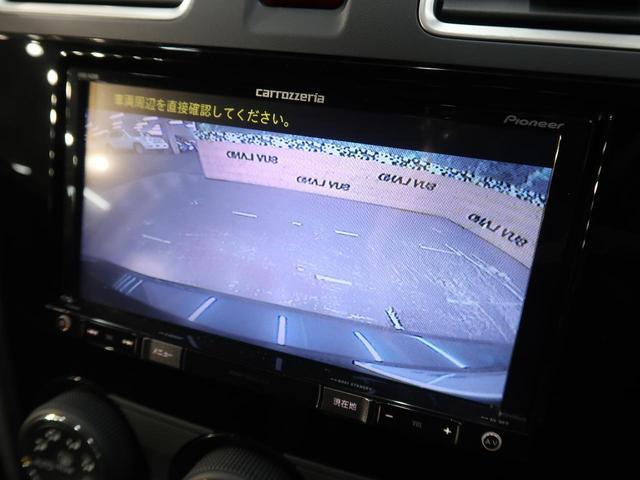 1.6i 純正ナビ バックモニター フルセグ HIDヘッド ヘッドライトウォッシャー オートエアコン(4枚目)