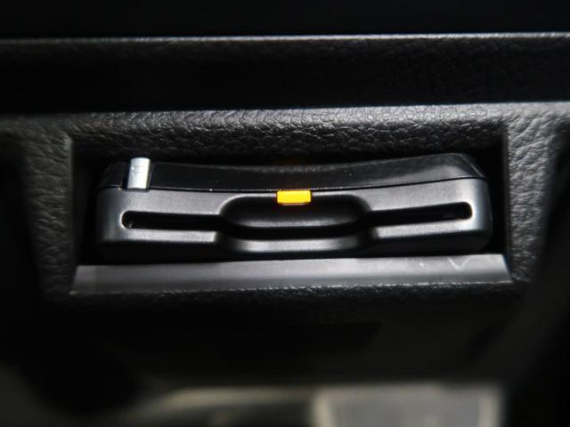 1.6i 純正ナビ バックモニター フルセグ HIDヘッド ヘッドライトウォッシャー オートエアコン(6枚目)
