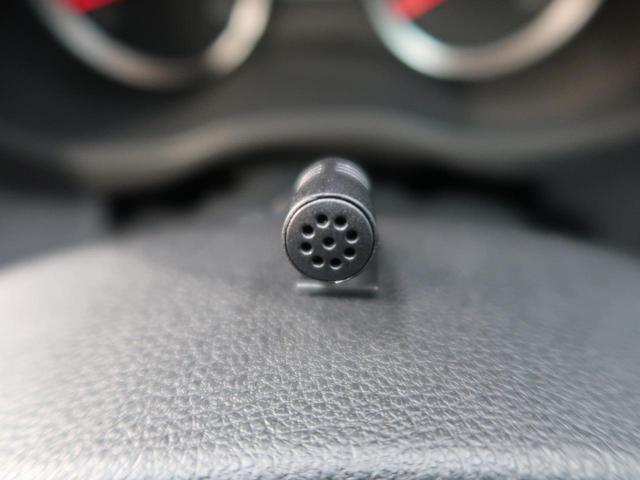 1.6i 純正ナビ バックモニター フルセグ HIDヘッド ヘッドライトウォッシャー オートエアコン(24枚目)