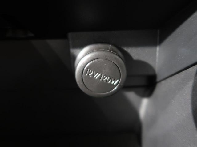 1.6i 純正ナビ バックモニター フルセグ HIDヘッド ヘッドライトウォッシャー オートエアコン(29枚目)
