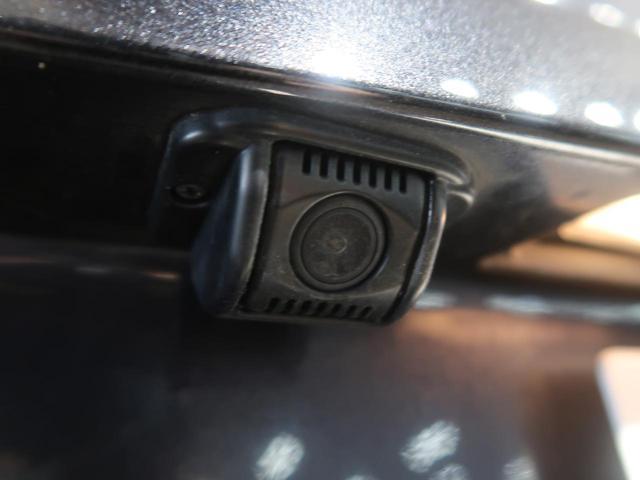 1.6i 純正ナビ バックモニター フルセグ HIDヘッド ヘッドライトウォッシャー オートエアコン(50枚目)