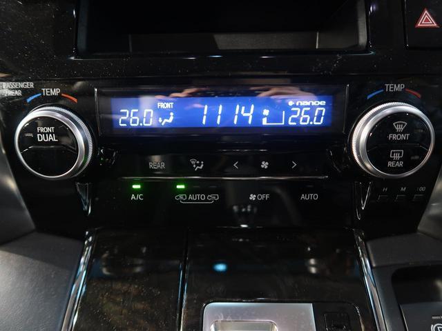 「トヨタ」「アルファード」「ミニバン・ワンボックス」「石川県」の中古車40
