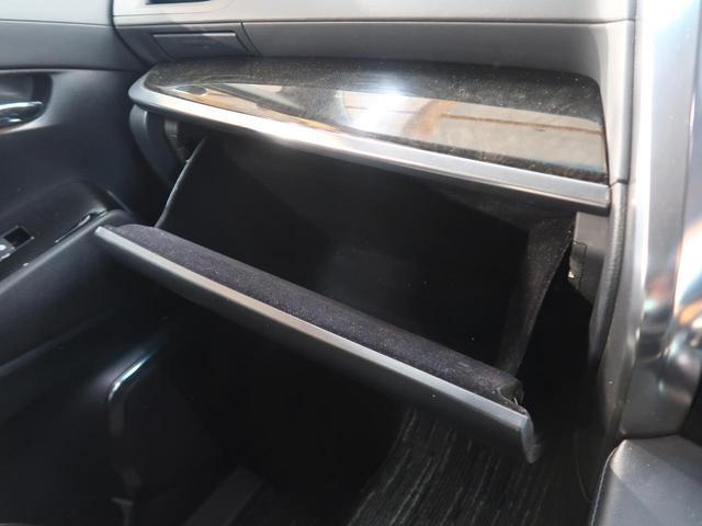 「トヨタ」「アルファード」「ミニバン・ワンボックス」「石川県」の中古車48