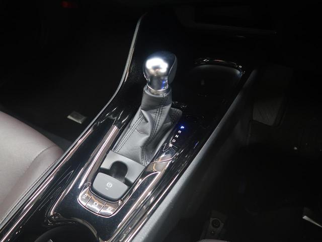 G 純正9型ナビ バックカメラ プリクラッシュ レーダークルーズ レーンアシスト オートハイビーム クリアランスソナー LEDフォグ シートヒーター(38枚目)