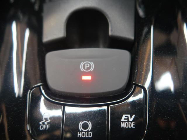 G 純正9型ナビ バックカメラ プリクラッシュ レーダークルーズ レーンアシスト オートハイビーム クリアランスソナー LEDフォグ シートヒーター(39枚目)