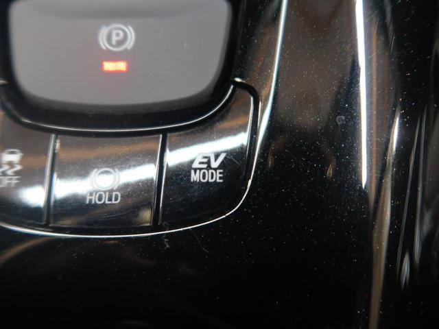 G 純正9型ナビ バックカメラ プリクラッシュ レーダークルーズ レーンアシスト オートハイビーム クリアランスソナー LEDフォグ シートヒーター(40枚目)